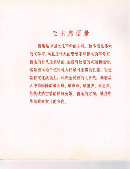 CCF08182012_00025